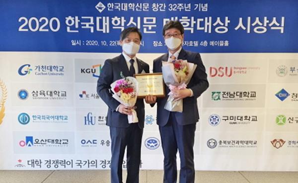 구미대학교, 취창업 역량 대학일자리센터 '우수'