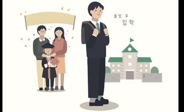안양지역 중학교 신입생 배정명단 발표!