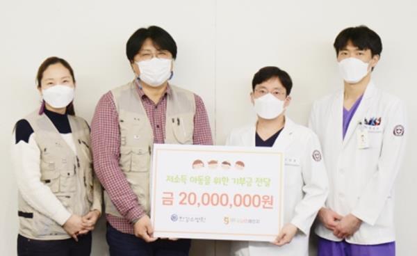 한강수병원, 유나인체인지에 2000만원 기부금 전달
