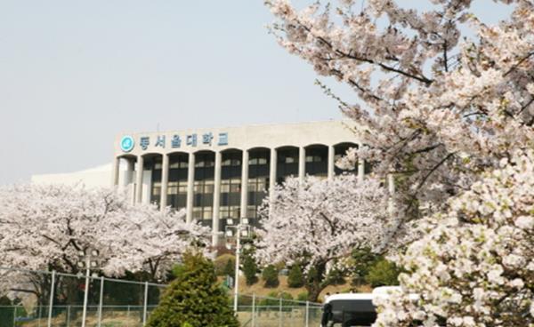 동서울대학교 평생교육원 2021년 봄학기 수강생 모집