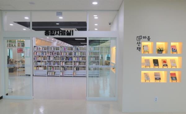 새 단장 마친 마두도서관, 복합 문화공간으로 탈바꿈