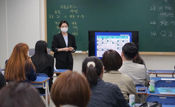 안산 학생 맞춤형 진학지도 프로그램 도입