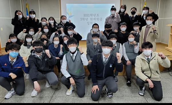 우리학교 스타샘 - 성덕고 배인호 진로진학·3학년부장교사