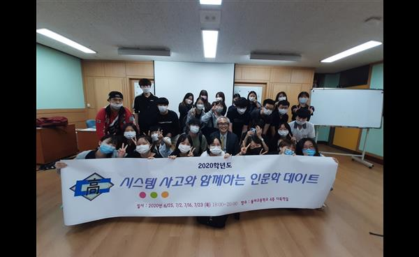 2021 학교 탐방_ 돌마고등학교