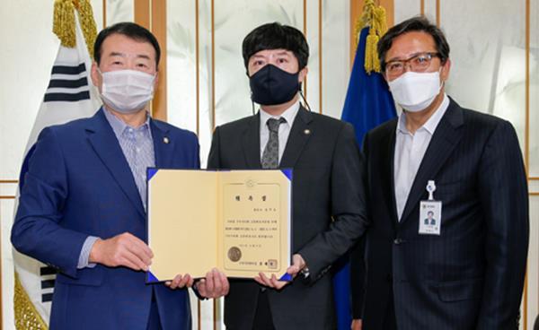 구미시의회 고문변호사 법무법인 로하스 재위촉
