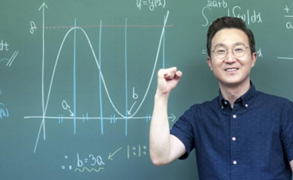 1:1맞춤 커리큘럼과 꼼꼼한 관리로 수학실력 향상