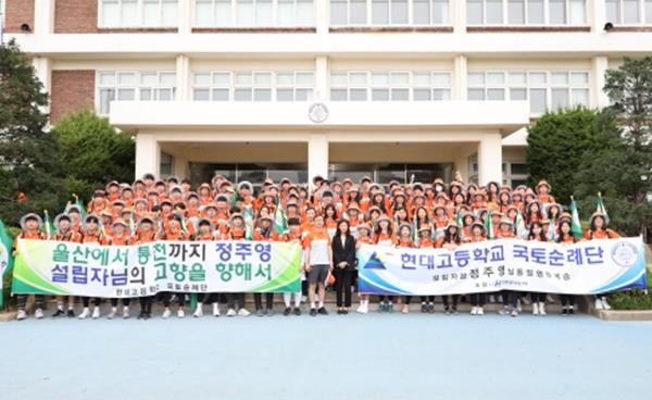 2021년 강남서초 학교 탐방 - 현대고등학교