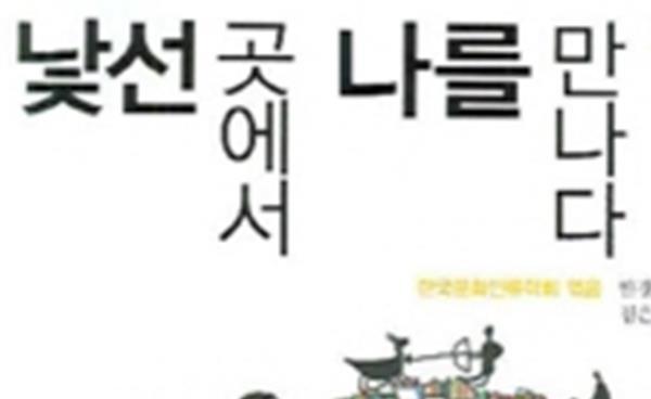 고등 사회탐구 교과 연계, 사탐 추천 도서