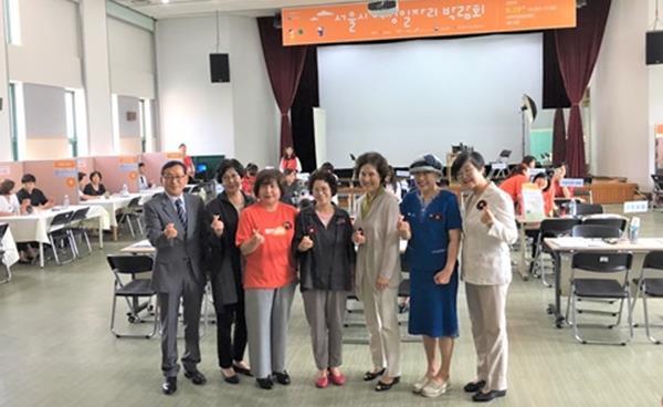 서부여성발전센터 2021년 여성일자리 박람회 10월 8일 개최