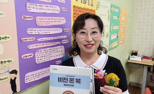 [스타샘] 한영고 박여진 진로상담부장 교사