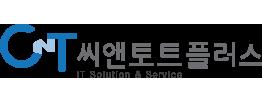 참여기업 로고