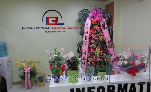 Flower Gift Korea Flower Basket