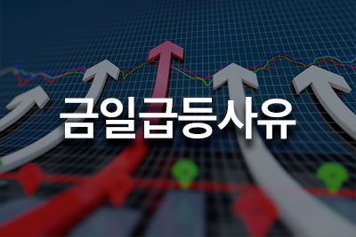 visual_news_surgeReason.jpg