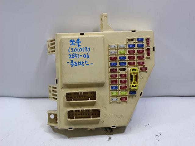 에코오토 자동차 중고부품 91950-2K121 퓨즈박스,실내