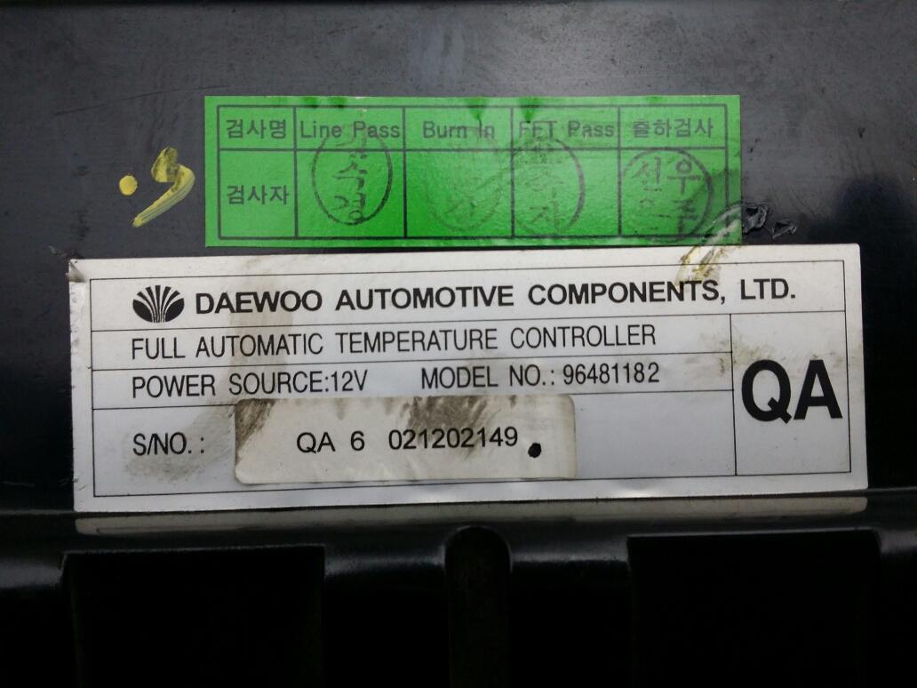 지파츠 자동차 중고부품 96481182 히터에어컨컨트롤스위치