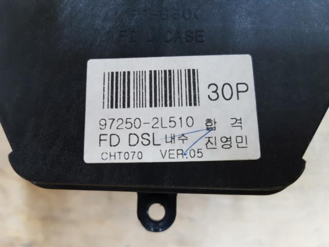지파츠 자동차 중고부품 972502L510 히터에어컨컨트롤스위치