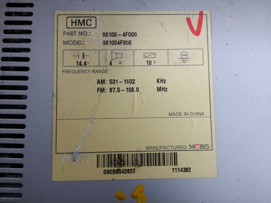 지파츠 자동차 중고부품 961004F000 AV시스템,오디오