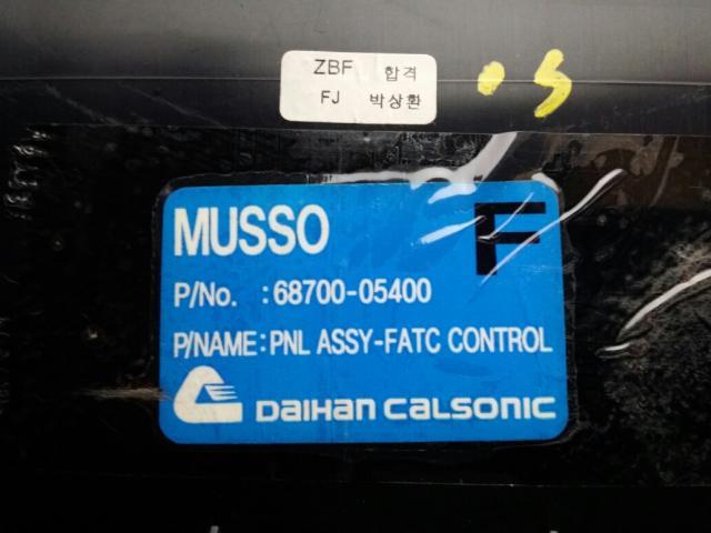 지파츠 자동차 중고부품 6870005400 히터에어컨컨트롤스위치