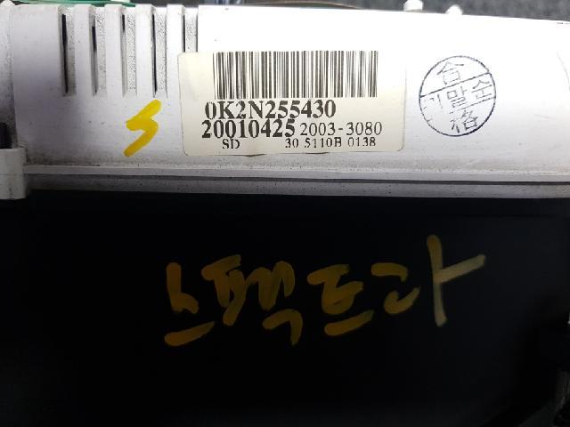 지파츠 자동차 중고부품 0K2N255430 계기판