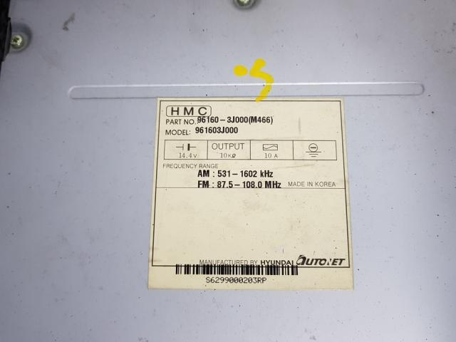 지파츠 자동차 중고부품 961603J000 AV시스템,오디오