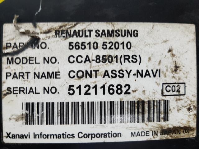 지파츠 자동차 중고부품 5651052010 AV시스템,오디오