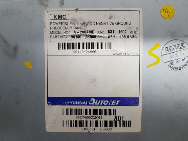 지파츠 자동차 중고부품 961402K000 AV시스템,오디오
