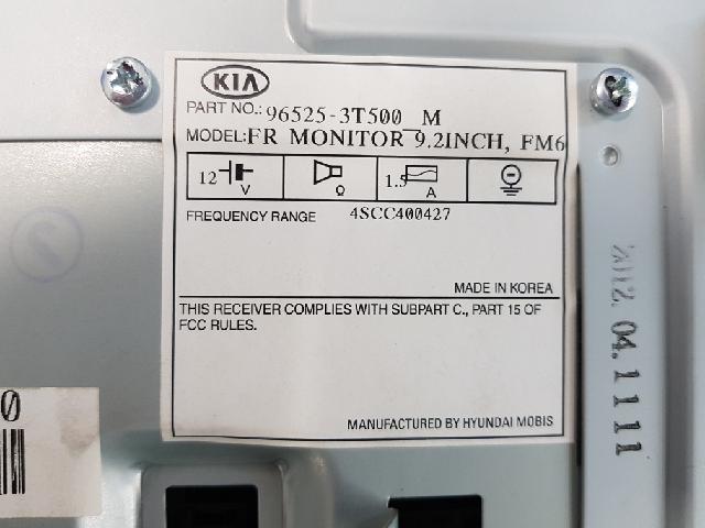 지파츠 자동차 중고부품 965253T500 AV시스템,오디오
