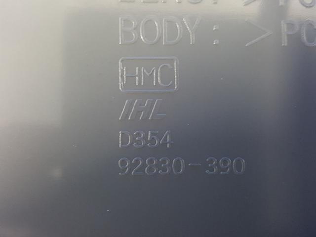 지파츠 자동차 중고부품 9283039000 실내조명등
