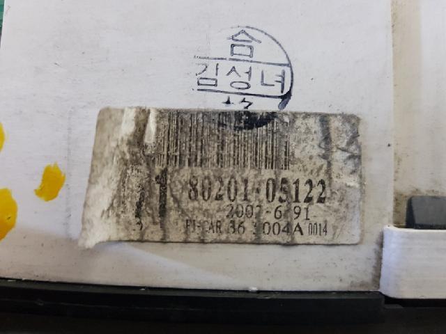 지파츠 자동차 중고부품 8020105122 계기판