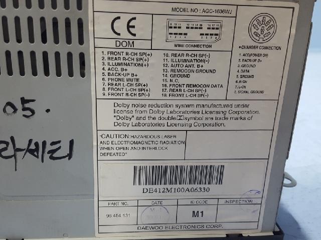 지파츠 자동차 중고부품 96454131 AV시스템,오디오