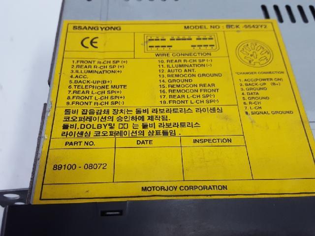 지파츠 자동차 중고부품 8910008072 AV시스템,오디오
