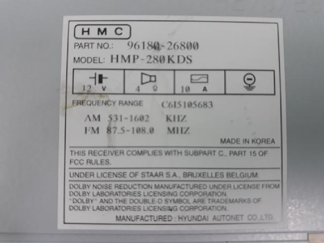 지파츠 자동차 중고부품 9618026800 AV시스템,오디오