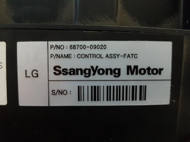 지파츠 자동차 중고부품 6870009020 히터에어컨컨트롤스위치
