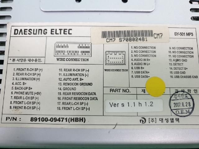지파츠 자동차 중고부품 8910009471HBH AV시스템,오디오