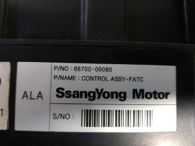 지파츠 자동차 중고부품 6870009080 히터에어컨컨트롤스위치