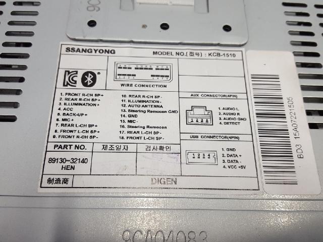 지파츠 자동차 중고부품 8913032140 AV시스템,오디오