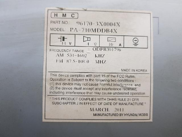 지파츠 자동차 중고부품 961703X0004X AV시스템,오디오