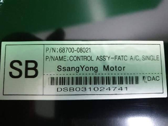 지파츠 자동차 중고부품 6870008021 히터에어컨컨트롤스위치