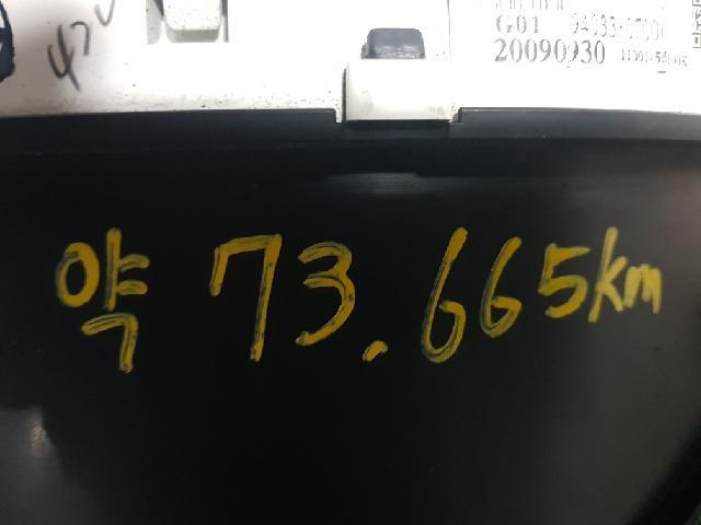 지파츠 자동차 중고부품 9403307000 계기판
