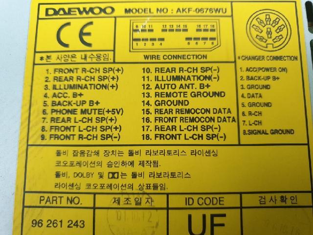 지파츠 자동차 중고부품 96261243 AV시스템,오디오