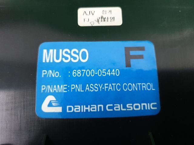 지파츠 자동차 중고부품 6870005440 AV시스템,오디오