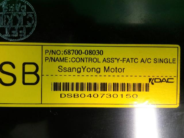 지파츠 자동차 중고부품 6870008030 히터에어컨컨트롤스위치