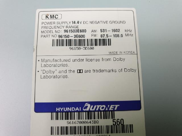 지파츠 자동차 중고부품 961503E600 AV시스템,오디오