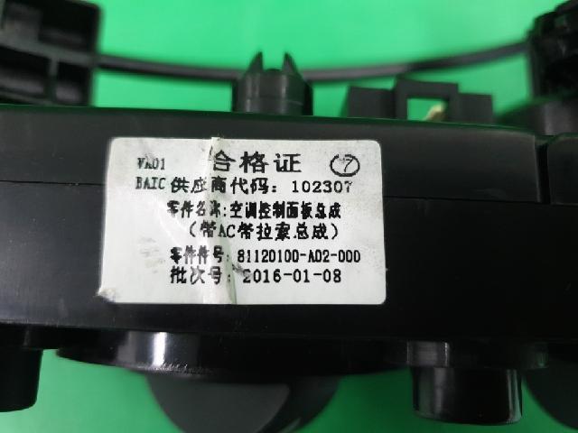지파츠 자동차 중고부품 81120100A02000 히터에어컨컨트롤스위치