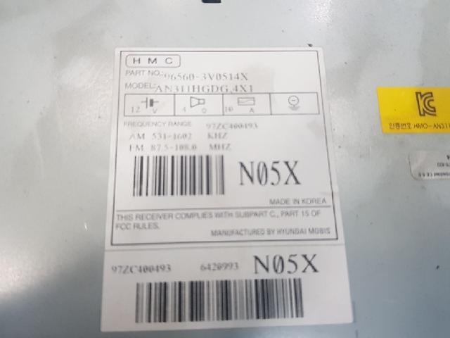 지파츠 자동차 중고부품 965603V0514X AV시스템,오디오