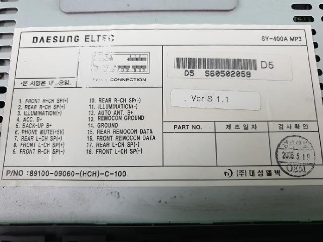 지파츠 자동차 중고부품 8910009060HCH AV시스템,오디오