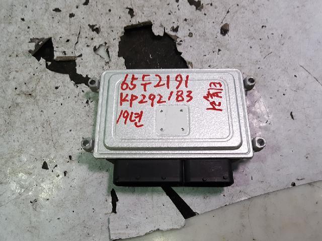 지파츠 자동차 중고부품 1735400032 ECU,컴퓨터