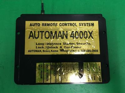 지파츠 자동차 중고부품 AUTOMAN 4000X 에탁스,ETACS,BCM