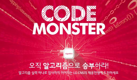 Banner lg+cns hashcode