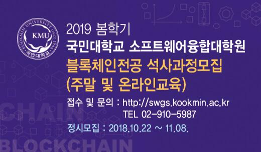 Banner kookmin
